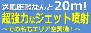ニュースレタータイトル202008